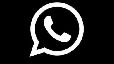 Photo of WhatsApp añadiría la función tema oscuro