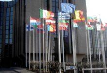 Photo of La UE desarrolla el uso de inteligencia artificial para admitir el ingreso de extranjeros