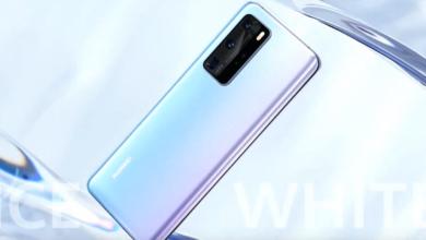 Photo of Huawei P40, P40 Pro y P40+. Todo lo que tienes que saber!