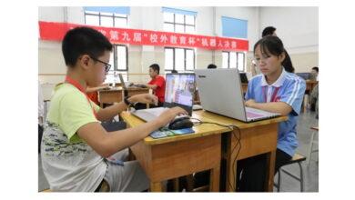 """Photo of China bloquea el acceso a Scratch, la plataforma de enseñanza de programación para niños del MIT, por alojar """"contenido antichino"""""""