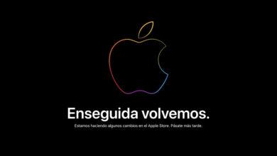 Photo of Apple cierra la tienda online preparandose para el evento de esta tarde