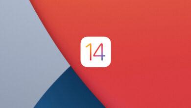 Photo of Llega la beta 8 de iOS 14, iPadOS 14, watchOS 7 y tvOS 14 para los desarrolladores