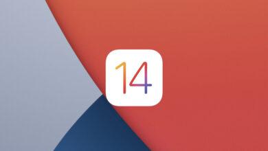 Photo of iOS 14 ya disponible para descargar: biblioteca de apps, widgets y muchas más mejoras