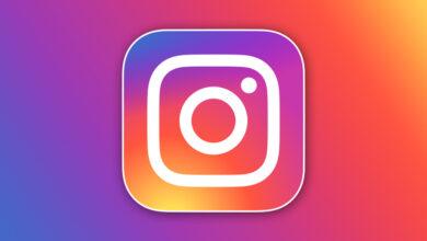 Photo of Instagram podría cobrar por activar enlaces en las descripciones, así lo plantea una nueva patente