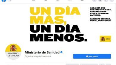 Photo of Una extrabajadora de Facebook acusa a la empresa de haber ignorado la manipulación política global en la plataforma