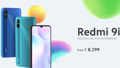 Photo of Xiaomi Redmi 9i: una nueva versión local vitaminada del Redmi 9A
