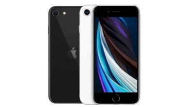 Photo of Ahorro bestial. Comprando el iPhone SE de 128 GB en eBay con el cupón PTECH5 te estarás ahorrando unos 86 euros al llevártelo por 455,99 euros