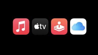Photo of Algunos detalles sobre Apple One: ampliación de espacio en iCloud, pruebas gratuitas y compartir en familia