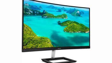 Photo of Amazon y PcComponentes te dejan una enorme pantalla curva de 32 pulgadas 2K para tu PC como la del Philips E-Line 325E1C/00 por sólo 239,99 euros