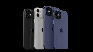 Photo of Nuevo iPhone 12: todos los modelos, precios, fecha de salida y detalles que creemos conocer
