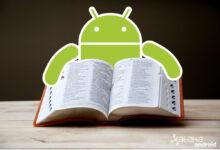 Photo of Glosario de términos Android: qué es un lanzador, dock, ajustes rápidos, insignias de notificación y otras partes de Android