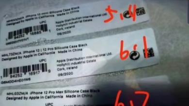 Photo of Aparece el nombre del iPhone 12 mini en una pegatina de una funda para los próximos iPhone