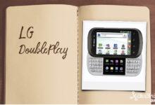 Photo of Móviles con los que flipaste en su día: LG DoublePlay