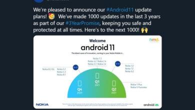 Photo of Nokia publica (y luego borra) la lista de móviles que actualizarán a Android 11 y cuándo