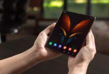 Photo of Samsung lanza el Galaxy Z Fold 2