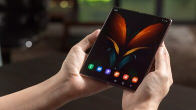 Photo of Samsung lanza el Galaxy Z Fold 2