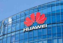 Photo of Samsung y otras compañías dejarán de suministrar componentes para móviles a Huawei