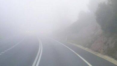 Photo of Investigadores crean un dispositivo para poder ver a través del humo y la niebla densa