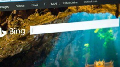 Photo of Microsoft Bing hace su gracia y roban más de 100 millones de registros de usuarios