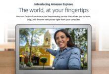 Photo of Amazon Explore, nuevo proyecto para conectar con personas de todo el mundo