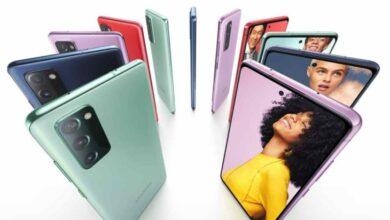 Photo of Llega el Samsung Galaxy S20 FE, con lo mejor de la familia Galaxy S20 a un precio más asequible