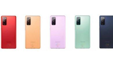 Photo of Samsung Galaxy S20 Fan Edition 5G vendría en seis colores y sería muy potente
