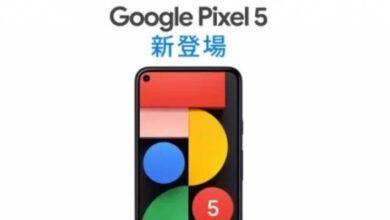 Photo of Pixel 5: el precio del celular se filtró gracias al mismo Google