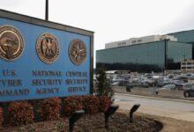 Photo of El programa de vigilancia masiva de la NSA fue ilegal, según juez de apelaciones