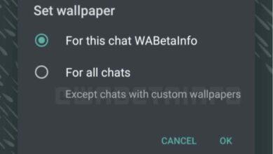 Photo of WhatsApp permitirá elegir fondos de pantalla para chats específicos