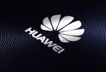 Photo of Conoce el teléfono inteligente de seis cámaras que Huawei tiene entre sus planes
