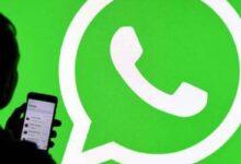 Photo of WhatsApp: podrás eliminar fotos y videos una vez que se hayan visto una vez