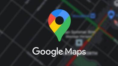 Photo of Google Maps: el modo oscuro ya ha comenzado a llegar para algunos usuarios