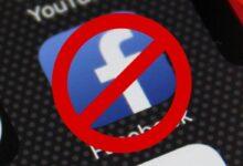 """Photo of Facebook: esta imagen """"maldita"""" podría hacer que te bloqueen de la red social"""