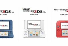 Photo of Nintendo: oficialmente se ha discontinuado la producción de todas las consolas 3DS
