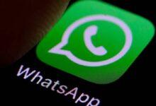 Photo of WhatsApp: atención a los mensajes virales que podrían bloquear tu teléfono y además obligarte a desinstalar la aplicación