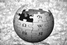 Photo of Wikipedia tendrá su primer rediseño en casi una década: así se verá la página
