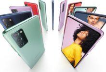 Photo of Dónde comprar, más barato y al mejor precio, el nuevo Samsung Galaxy S20 FE