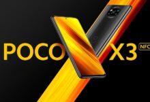 Photo of Listo para conquistar la gama media: tienes el Xiaomi Poco X3 NFC con 128 GB en eBay por 224 euros con el cupón PQ42020