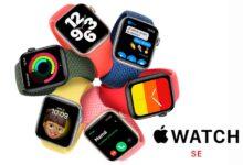 Photo of Ya te puedes ahorrar unos euros en el nuevo reloj superventas de Apple: en Amazon tienes el Watch SE de 40mm por 285 euros y el de 44mm a 309 euros