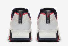 Photo of Las zapatillas Nike Air Max 200 son un auténtico fichaje y las tienes por menos de 51 euros con este código (por tiempo limitado)