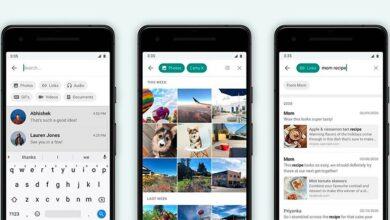 Photo of Cómo usar la nueva búsqueda de WhatsApp: encuentra contenido por contacto o palabras clave