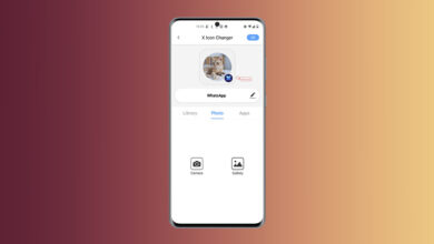 Photo of Cómo crear iconos para apps usando las fotos de tu galería