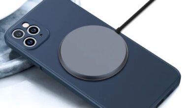Photo of Surge un cargador inalámbrico magnético para el iPhone 12 de la mano de un proveedor japonés