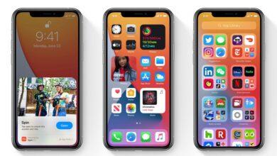 Photo of Apple lanza iOS 14.1 y iPadOS 14.1 tras la presentación de los nuevos iPhone 12