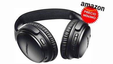 Photo of Amazon iguala la oferta de El Corte Inglés y te deja los auriculares de gama alta Bose QuietComfort 35 II por 199,20 euros: el precio más bajo hasta la fecha