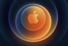 Photo of ¿Qué se esconde tras el logo y la invitación a la Keynote de los iPhone 12?