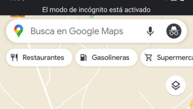 Photo of Cómo activar el modo incógnito de Google Maps para Android