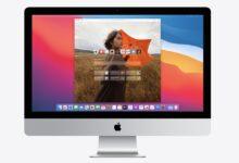 Photo of Cómo añadir, ver y eliminar extensiones de Safari en nuestro Mac