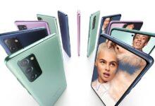 Photo of El Samsung Galaxy S20 FE ya se puede comprar en España: estos son su precio y disponibilidad