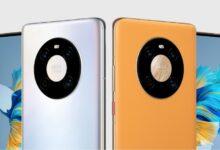 Photo of Huawei Mate 40: fotografía a plena potencia y procesador de última generación